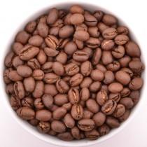 Káva El Salvador Paebery
